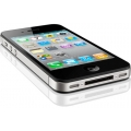 Apple iPhone 5 16 GB Kampanyalı Fiyat
